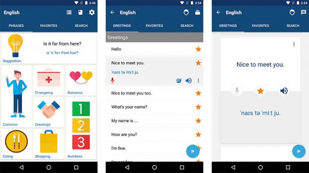 دانلود learn english phrases اپلیکیشن اندروید