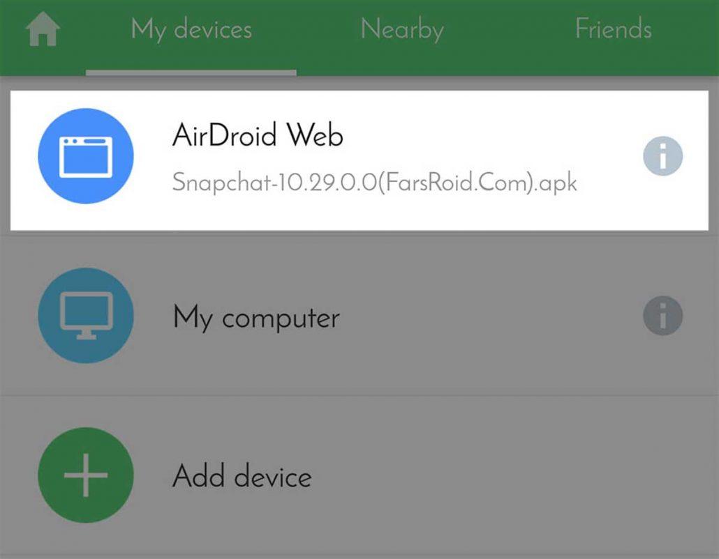 گزینه airdroid web در اپلیکیشن airdroid