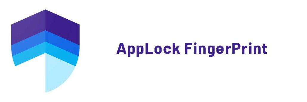 applock: fingerprint password اپلیکیشن قفل برنامه اندروید